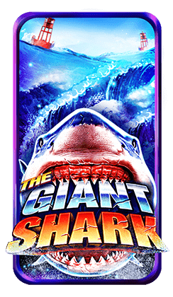 The Giant Shark