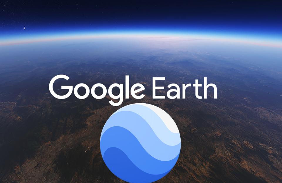 Google Earth คืออะไร